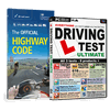 Driving Test Ultimate & Highway Code Product Image